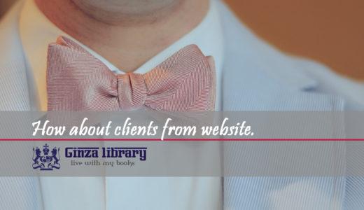 WEB集客する法律事務所の客層が悪いのは真実か?