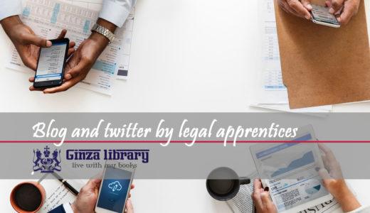 Twitterやブログで大けがをしないために司法修習生が絶対知るべき13項目【豊富な具体例とクイズ付】